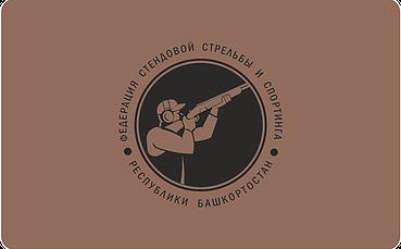 """""""25 Выстрелов"""" - Подарочная карта"""