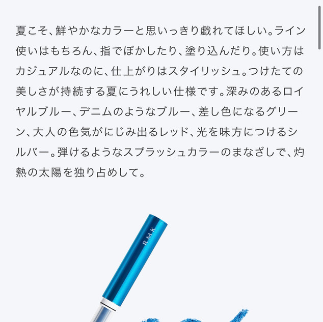 RMK メイクアップコレクション 商品コピー
