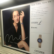 CITIZENソーシャルキャンペーン 広告コピー