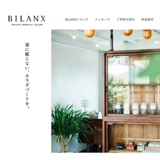 PRIVATE MEDICAL SALON BILANX キャッチコピー