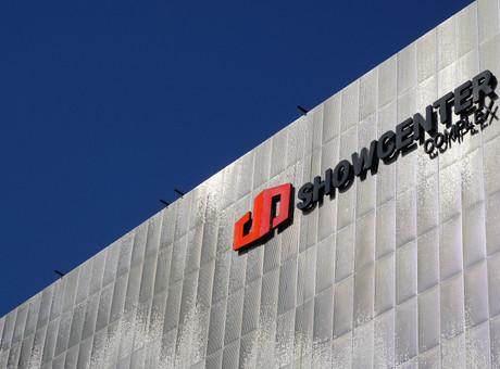 Showcenter Complex: un reto de branding.