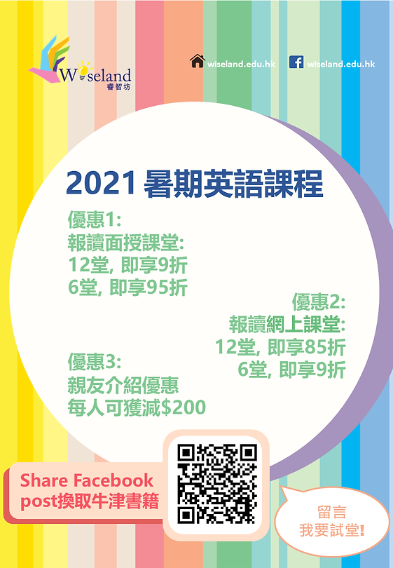 2021 summer standee_jun.png