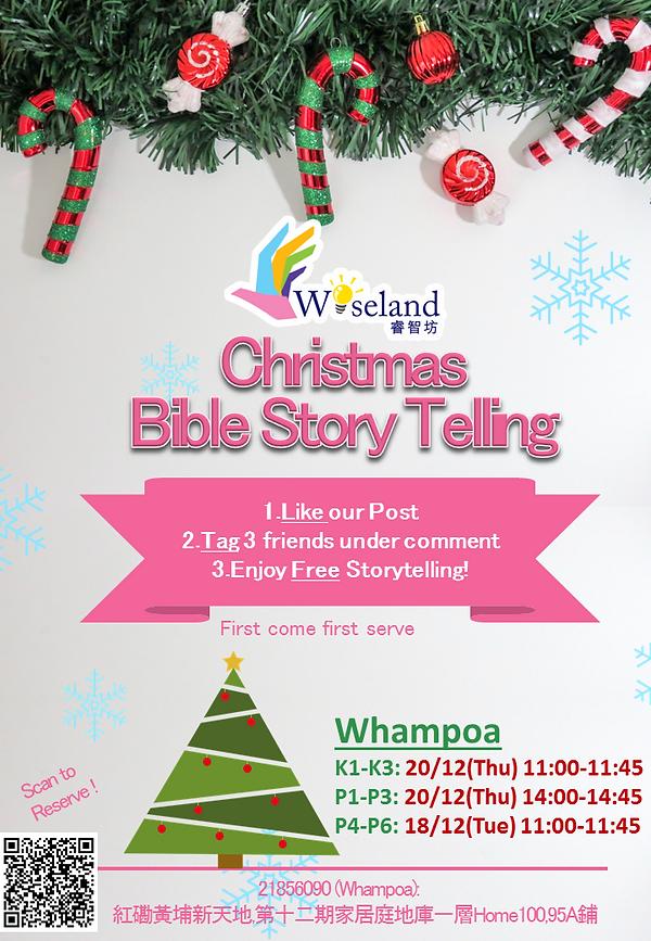 Xmas Bible_2018 poster_wp.png