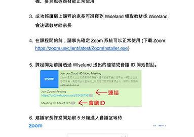 WhatsApp Image 2020-09-12 at 16.30.49.jp