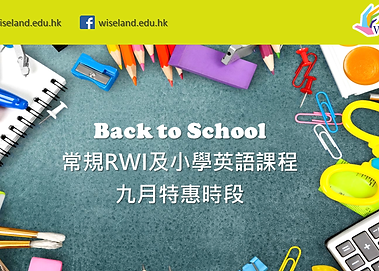 Back to school 2020_FB banner.png