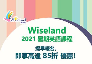summer class_202106_website small image.