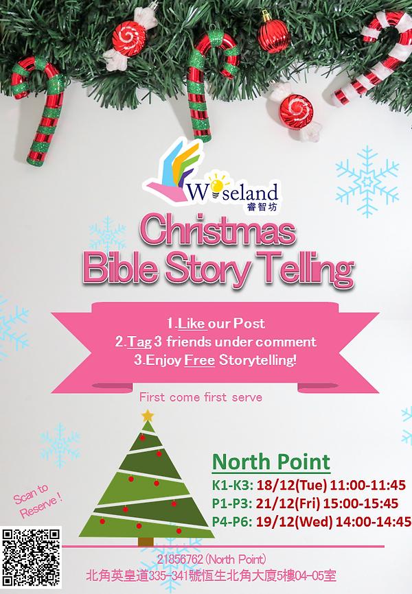 Xmas Bible_2018 poster_np.png