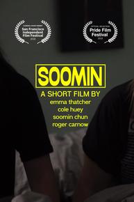 Soomin laurel poster