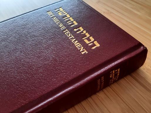 Hebreeuwse namen in het Nieuwe Testament