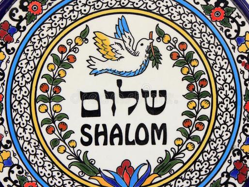 Sjalom (woordenboek: 1)