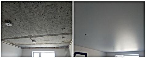Натяжные потолки в студию Новосибирск акции Дискус Бронная