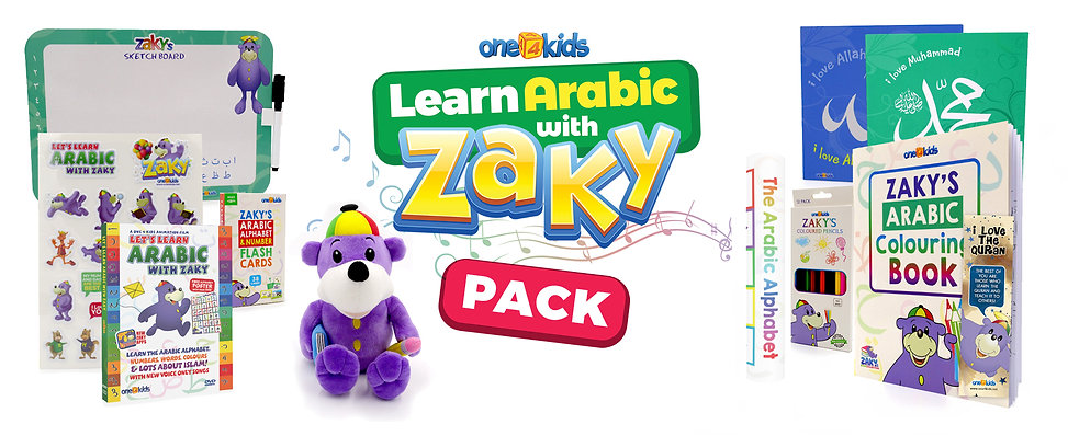 Arabic pack slider.jpg