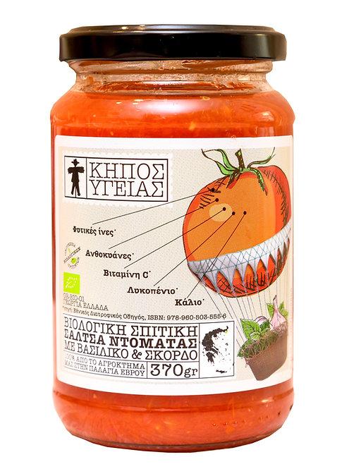 Tomato sauce with basil and garlic (organic)