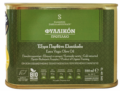 2 Fyllikon-350 at 13% off