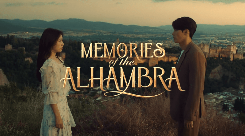 Memories of the Alhambra     Image:Netflix