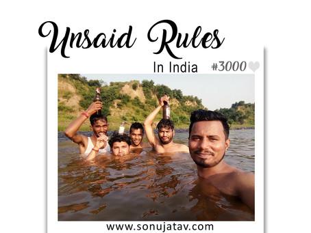 Some Unsaid Rules in India - Sonu Jatav aka jnvsonu52