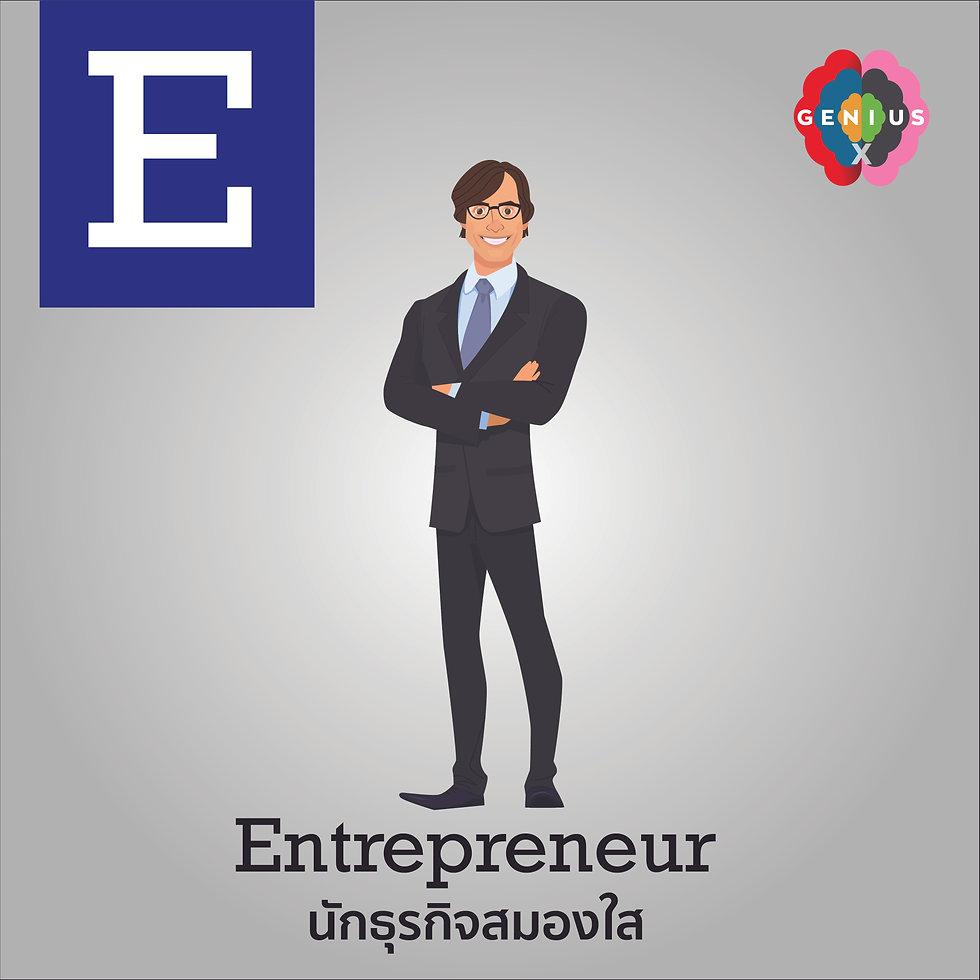 11 Entrepreneur A001-01.jpg