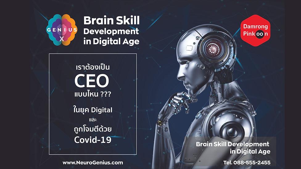 CEO Digital 201.jpg