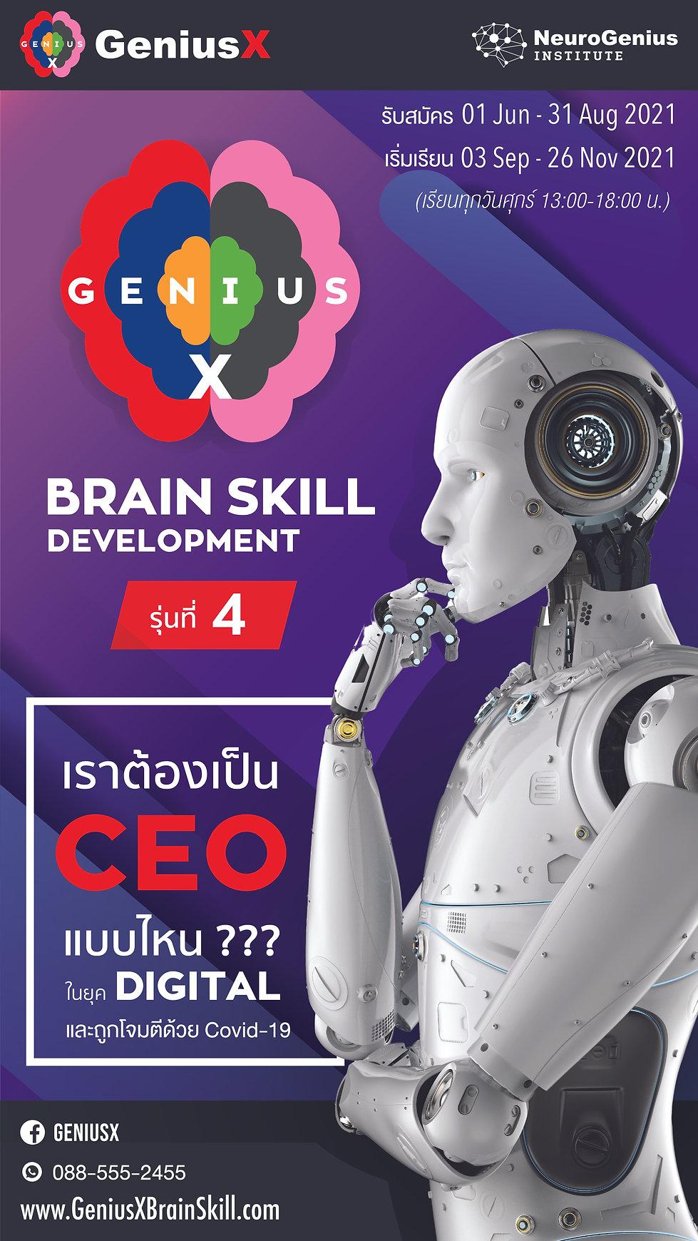 Poster Sales 001-01.jpg