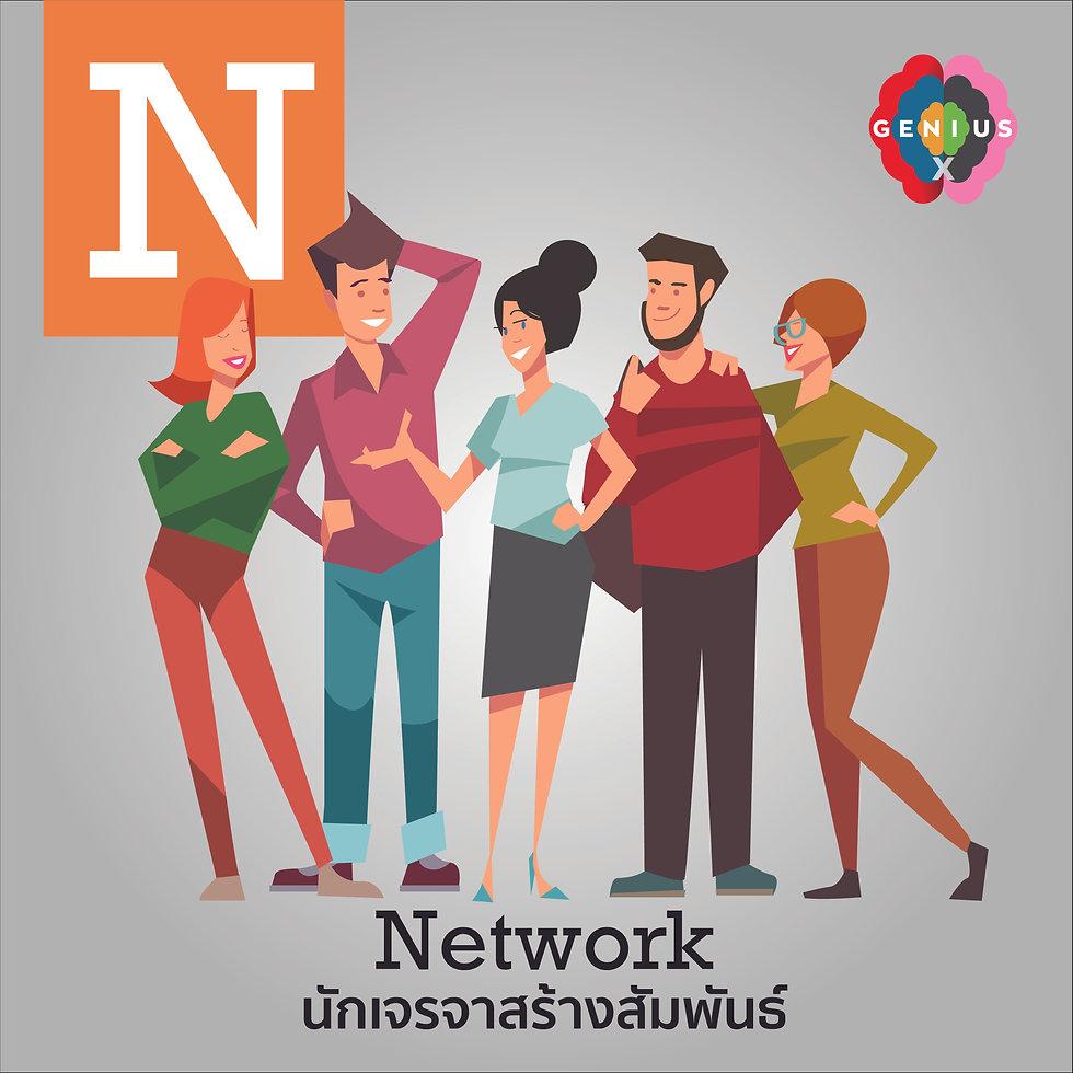 11 Network A001-01.jpg