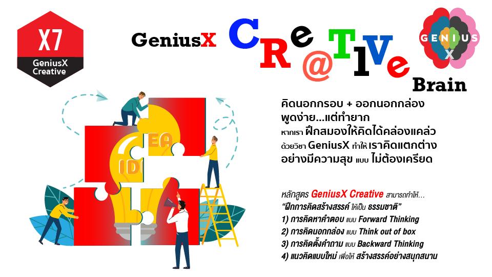 @X7 GeniusX Creative-01.png