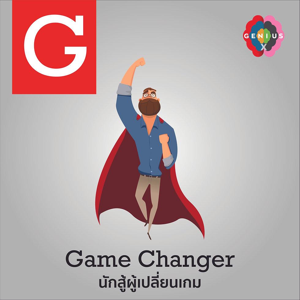 11 Game Changer A001-01.jpg