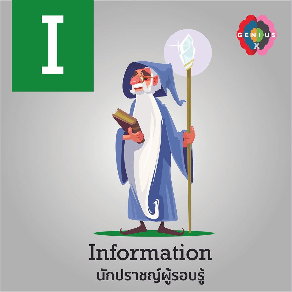 11 Information A001-01.jpg
