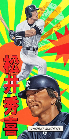Hideki Matsui, New York Yankees, Japanese Baseball