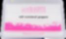 Швейцарская косметика Deesse в Москве,очищение кожи лица,удалить макияж,для снятия макияжа,пенка,очищает,очищающие компоненты,глицерин,тонизация,тоник для сухой кожи,тоник для жирной кожи,тоник для чувствительной кожи,очищающее молочко, Дэс бьюти клаб