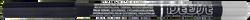 130060-eyeliner-silver-sparkling