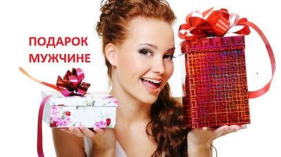 DEESSE, мужская косметика,акции и цены на косметику DEESSE,купить косметику Deesse в России,интенсивный мужской крем для лица, мужской крем для век, мужской дезодорант, шампунь для мужчин,туалетная вода для мужчин