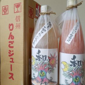 無添加りんごジュース「和しぼり」