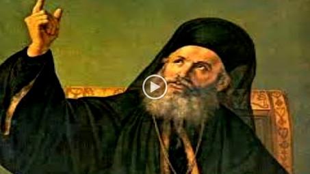 Άγιος Γρηγόριος Ε' Ο Εθνομάρτυρας Πατριάρχης