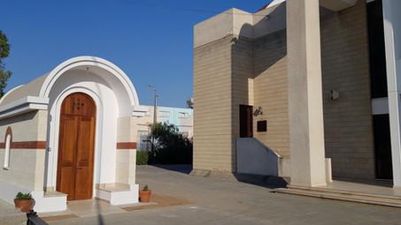 Έναρξη λειτουργίας Παρεκκλησίου Αγίου Παισίου