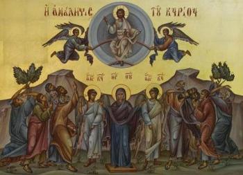 Αγρυπνία Αναλήψεως του Κυρίου Ημών Ιησού Χριστού