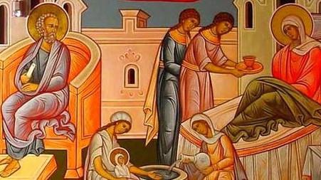Αγρυπνία Γενεθλίου της Υπεραγίας Θεοτόκου