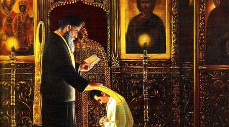 Μυστήριο Ιεράς Εξομολογήσεως