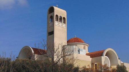 Ιερός Ναός Αποστόλου Ανδρέα