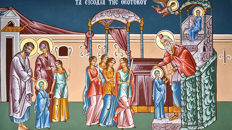 Αγρυπνία Εισοδίων της Θεοτόκου