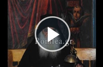 Γέροντας Παρθένιος για τον κορωνοϊό (βίντεο)