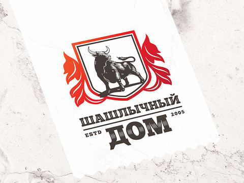 """Логотип - """"Шашлычный дом"""""""