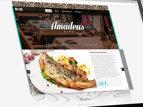 "Дизайн сайта - ресторан ""Амадеус"""