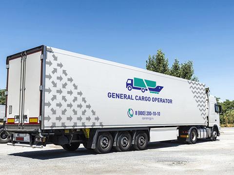 """Фирменный стиль - """"General cargo operator"""""""