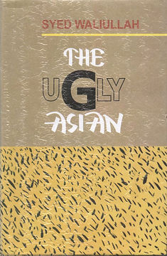 The Ugly Asian, 2013