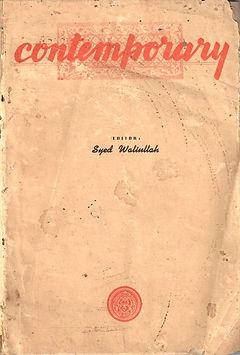 Syed Waliullah, Comrade Publications, Nayanchara
