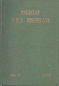 Syed Waliullah, Escape, Pen Club, 1950
