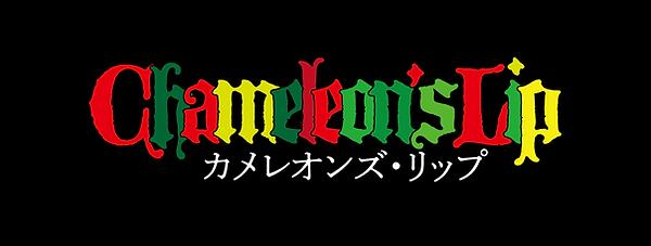 chameleonslogo