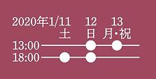かめありほしとり-15_edited.jpg