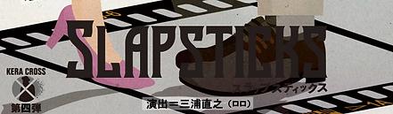第4弾_アートボード 1.png