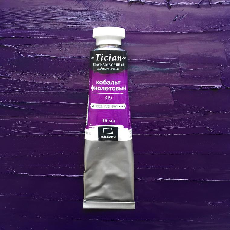 319_cobalt violet.JPG